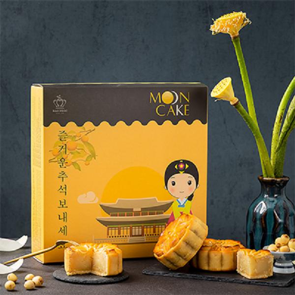 Hộp bánh Trung thu Bảo Ngọc - Trăng Hàn